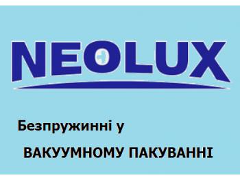 NEOFLEX (Безпружинні у ВАКУУМНОМУ ПАКУВАННІ) в Одессе из ассортимента магазина Onix