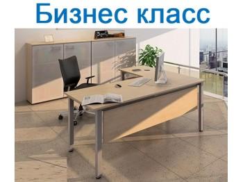 ОФИСНАЯ МЕБЕЛЬ ОЗОН в Одессе из ассортимента магазина Onix