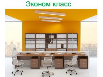ОФИСНАЯ МЕБЕЛЬ БЮДЖЕТ LITE в Одессе из ассортимента магазина Onix