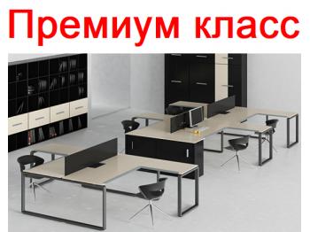 ОФИСНАЯ МЕБЕЛЬ KBS/КБС в Одессе из ассортимента магазина Onix