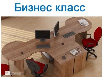 ОФИСНАЯ МЕБЕЛЬ АТРИБУТ в Одессе из ассортимента магазина Onix