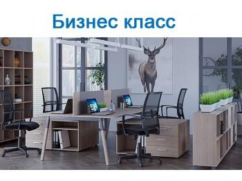 ОФИСНАЯ МЕБЕЛЬ ДЖЕТ-ВУД в Одессе из ассортимента магазина Onix