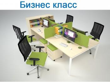 ОФИСНАЯ МЕБЕЛЬ MEGAN/ МЕГАН  в Одессе из ассортимента магазина Onix
