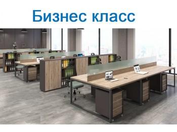 МЕБЕЛЬ СЕРИИ Promo T,Q,R /ПРОМО в Одессе из ассортимента магазина Onix