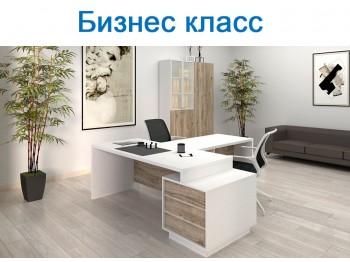 Серия Promo /ПРОМО в Одессе из ассортимента магазина Onix