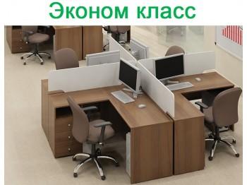 БАЗИС МЕБЕЛЬ ДЛЯ ПЕРСОНАЛА  в Одессе из ассортимента магазина Onix