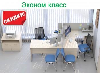ОФИСНАЯ МЕБЕЛЬ СЕНС в Одессе из ассортимента магазина Onix