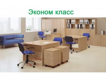 ОФИСНАЯ МЕБЕЛЬ СТИЛЬ  в Одессе из ассортимента магазина Onix